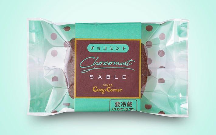 Chocolate Mint Sable dari Ginza Cozy Corner (grapee.jp)
