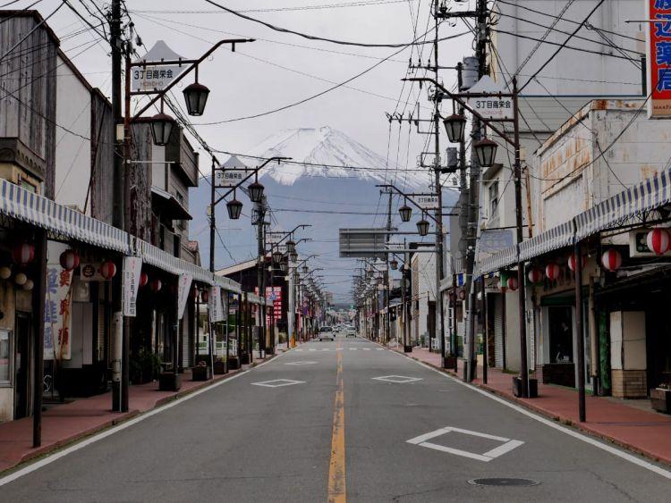 Fujiyoshida (grapee.jp)