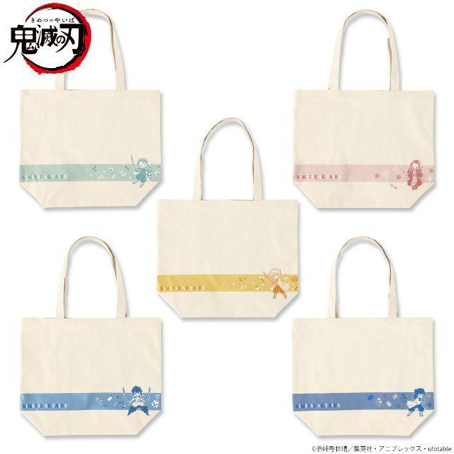 Tote Bag Bandai x Kimetsu no Yaiba (grapee.jp)