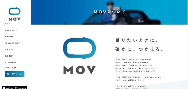 MOV (matcha-jp.com)