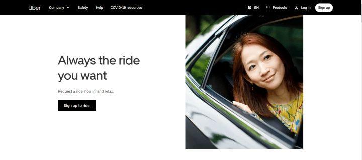 Uber (matcha-jp.com)