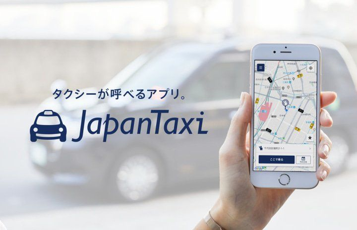 JapanTaxi (matcha-jp.com)