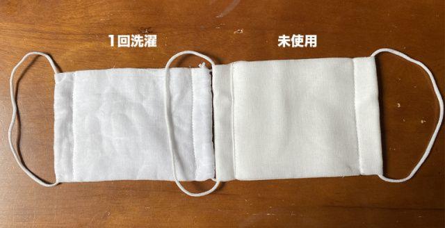 Masker yang sudah dipakai ada di sebelah kiri, yang baru ada di sebelah kanan (soranews24.com)