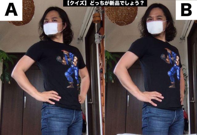 Membandingkan masker sambil berpose (soranews24.com)