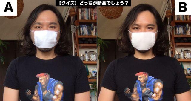 Perbandingan masker dari depan (soranews24.com)