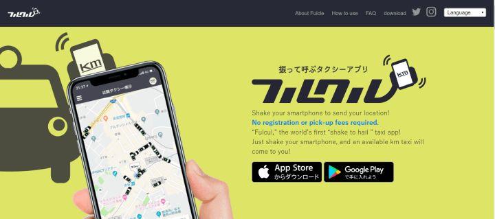 Fulcul (matcha-jp.com)