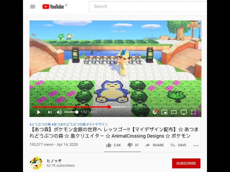 Pulau Pokemon Milik Hinotchi (grapee.jp)