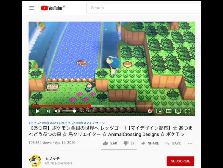 Dua air terjun di Lake of Rage, tempat para player Pokemon bertemu Red Gyarados untuk pertama kalinya. (grapee.jp)