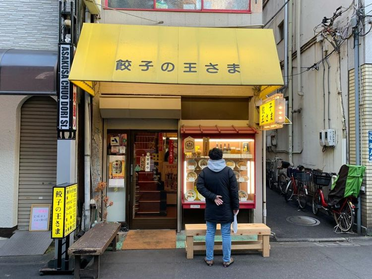 Restoran Gyoza no Ousama (tsunagujapan.com)