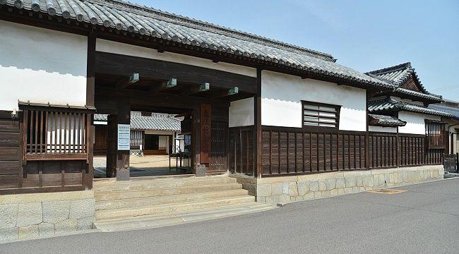 Shiwaku Kinbansho (japan-guide,com)
