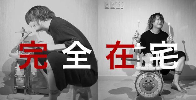 Kanki dengan drum Anpanman (YouTube: ONE OK ROCK)