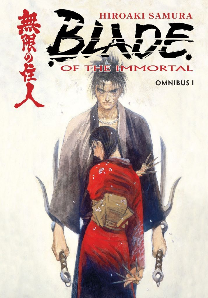 Blade of the Immortal (aramajapan.com)