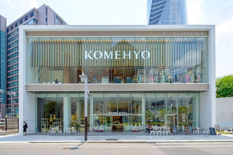 Komehyo Store Meieki