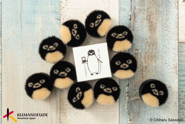 Brush Make Up Penguin Kumano (grapee.jp)