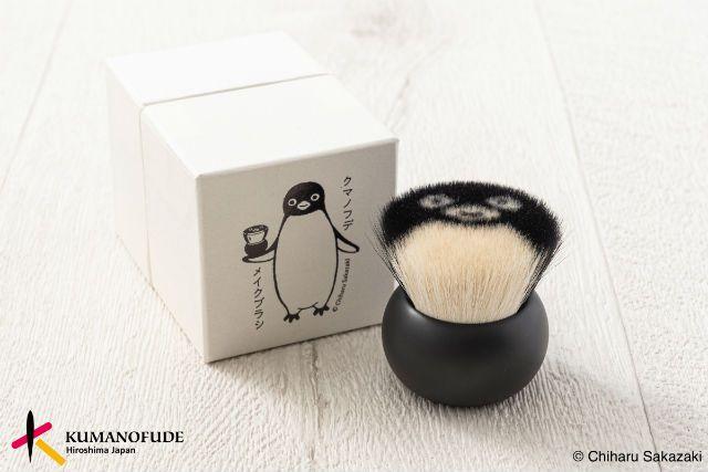 Brush Make Up Penguin (grapee.jp)