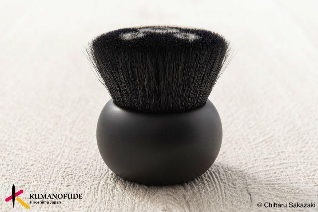 Make Up Brush (grapee.jp)