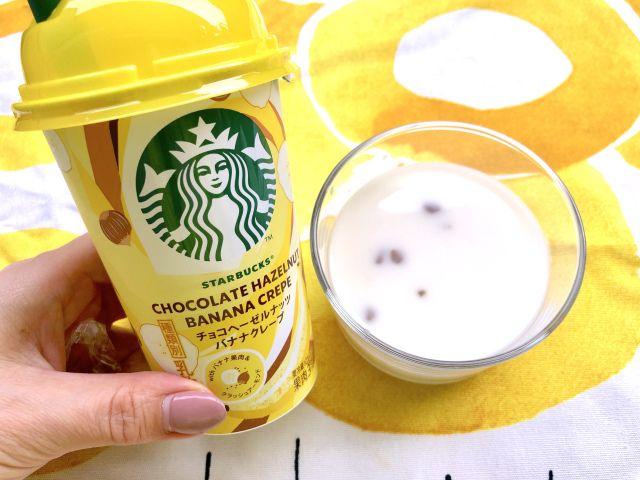 Minuman terbaru Starbucks Jepang (soranews24.com)