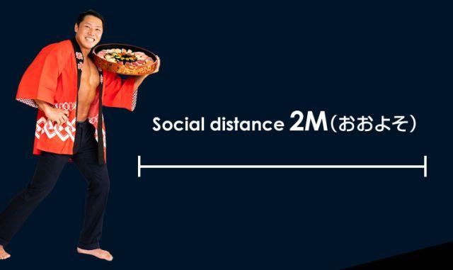 Jarak Social Distancing 2m (soranews24.com)