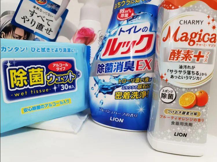 Bacteria Removal (tsunagujapan.com)
