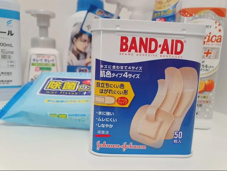 Produk steril (tsunagujapan.com)