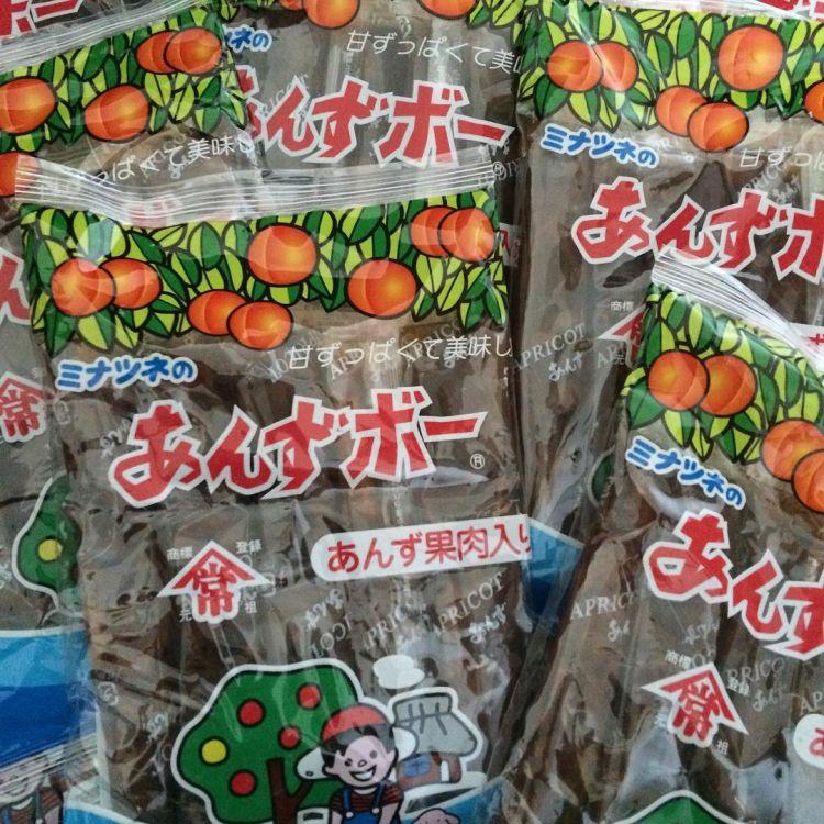 Anzubo (tsunagujapan.com)