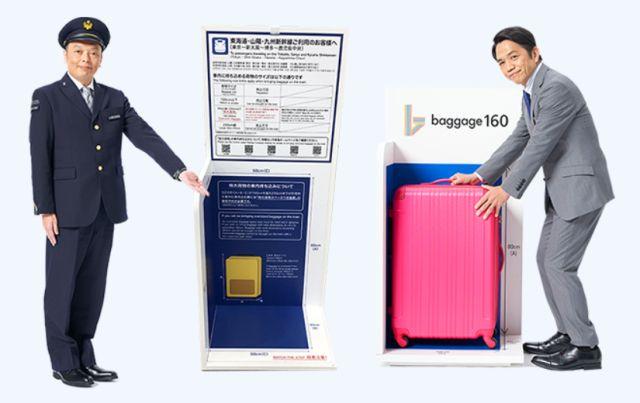 Alat untuk mengukur koper (soranews24.com)