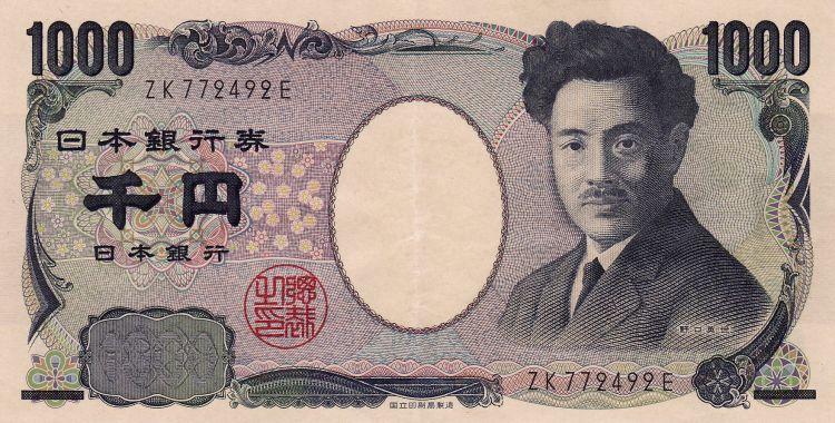 Uang kertas 1.000 yen yang sekarang (wikipedia.org)
