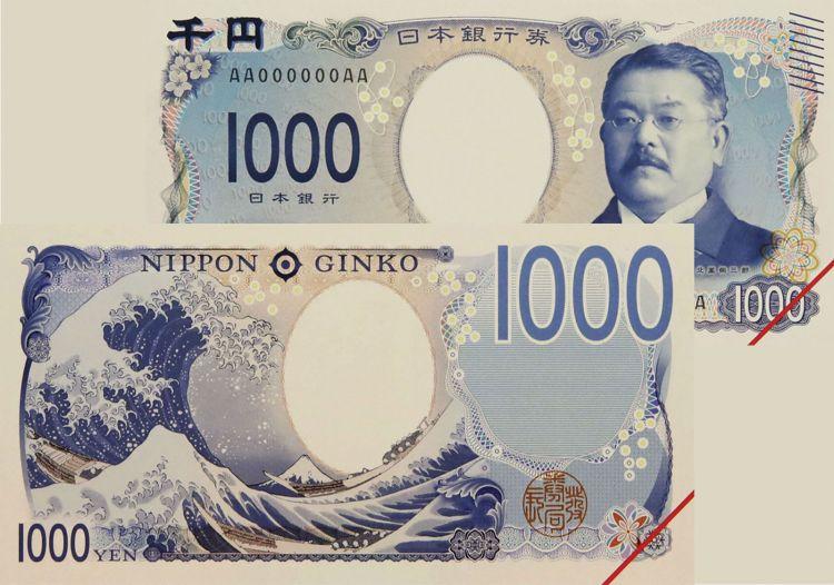 Uang kertas 1,000 yen baru  (imf.org)