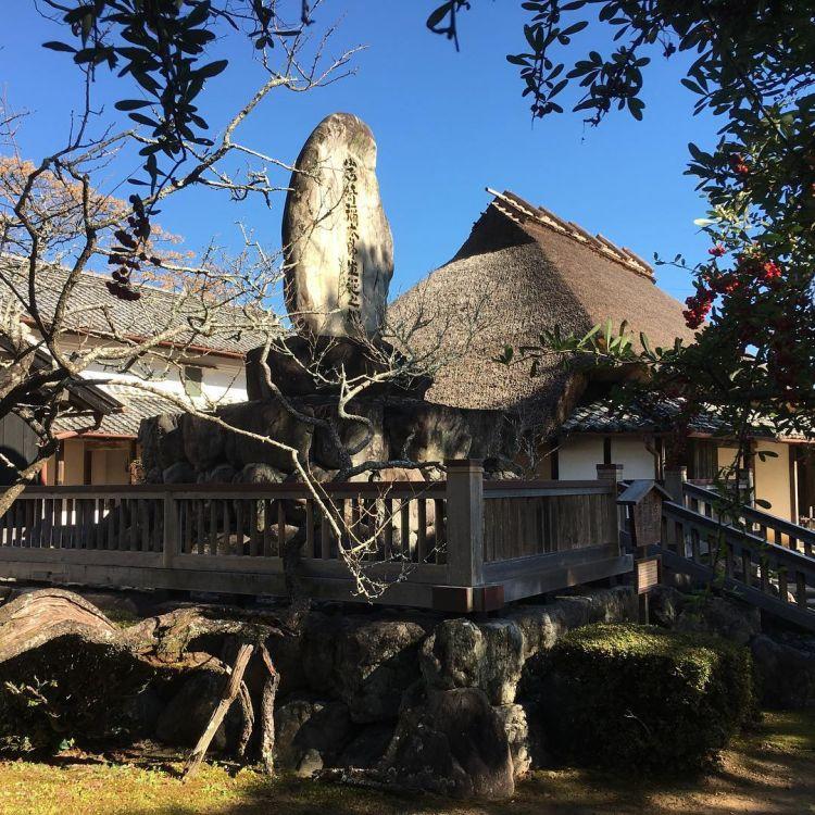 Tanah Kelahiran Iwasaki Yataro (tsunagujapan.com)