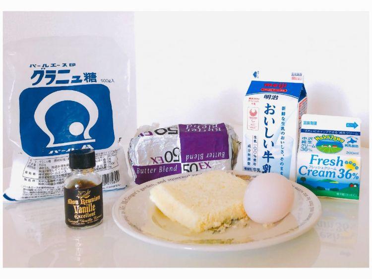 Bahan-bahan untuk Fremch Toast (grapee.jp)