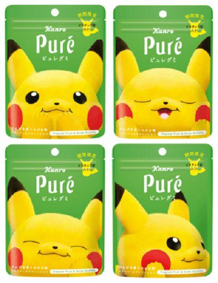 4 kemasan permen Pikachu yang berbeda (soranews24.com)