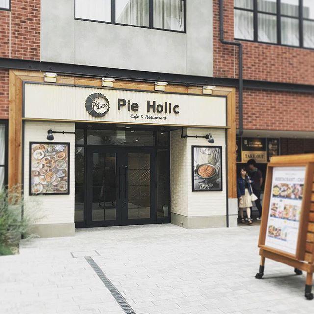 Pie Holic (tsunagujapan.com)