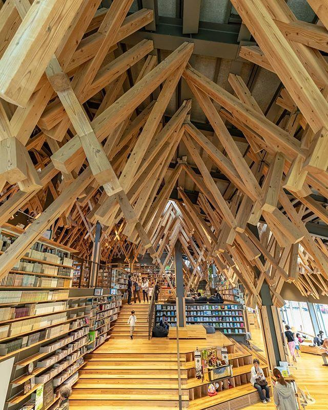 Yusuhara Community Library (tsunagujapan.com)