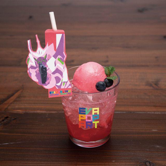 Eva's Drink (jw-webmagazine.com)