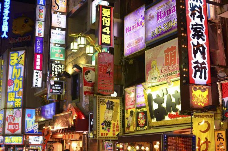 Berbagai tempat hiburan malam Jepang (japantimes.co.jp)