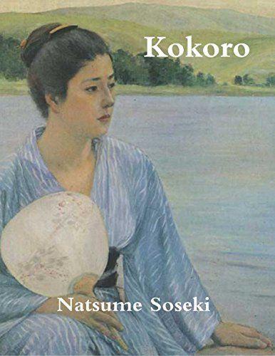Kokoro (jw-webmagazine.com)