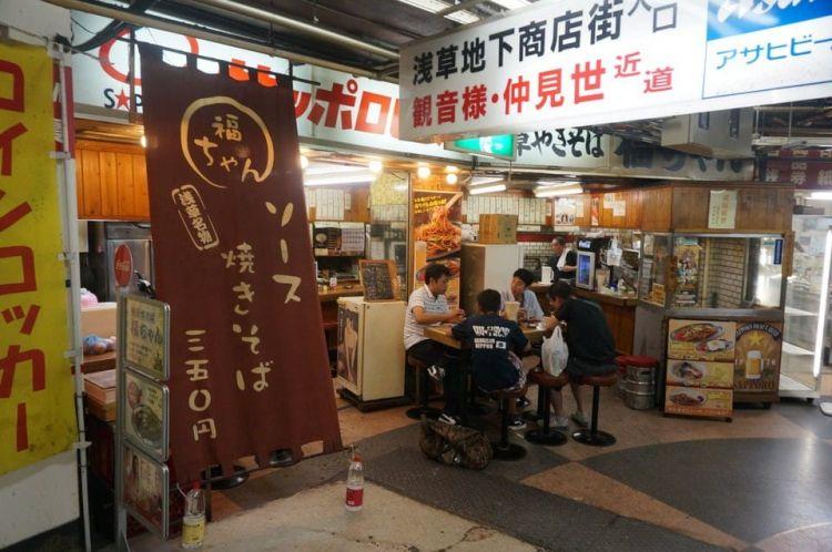 Restoran Fuku-chan (matcha-jp.com)