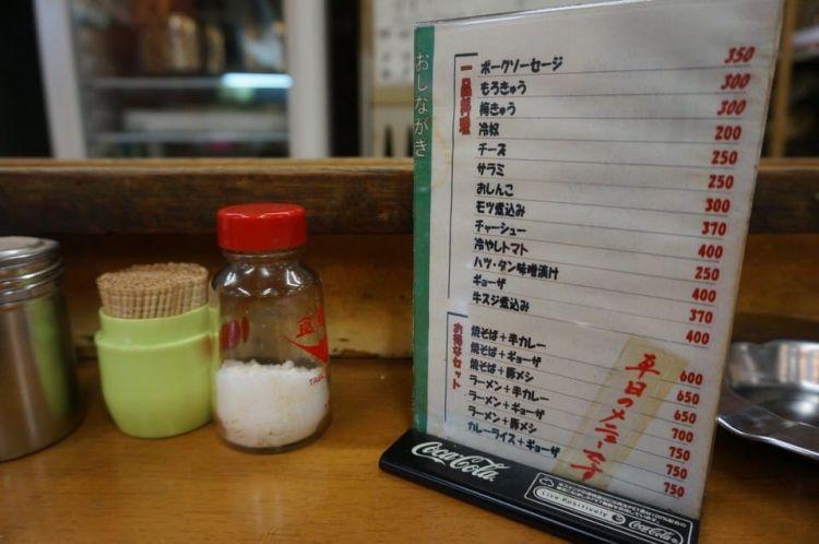 Menu masakan Jepang restoran murah meriah (matcha-jp.com)