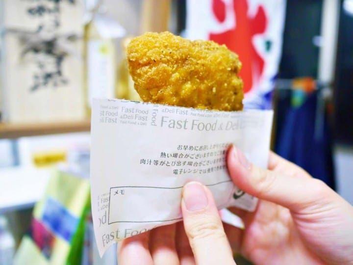 FamiChiki (matcha-jp.com)