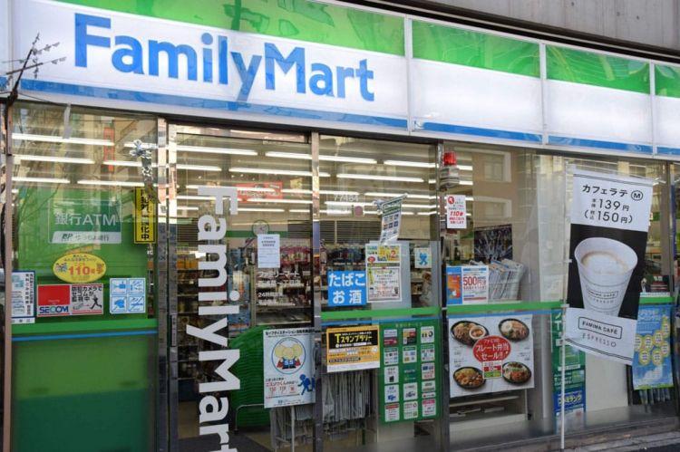 Family Mart (matcha-jp.com)