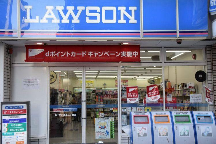 Lawson (matcha-jp.com)