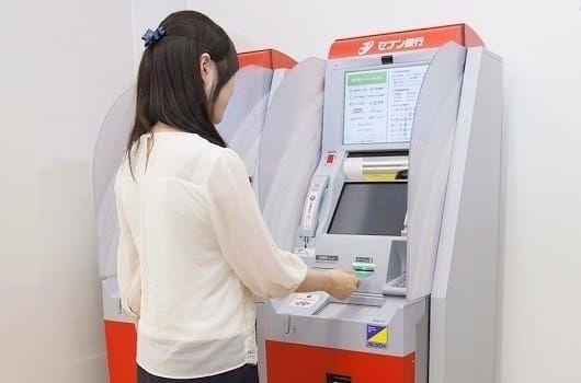 ATM Seven Bank (matcha-jp.com)