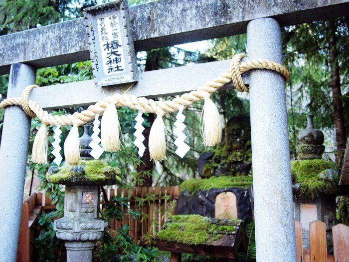 Kuil Shinto (jpninfo.com)