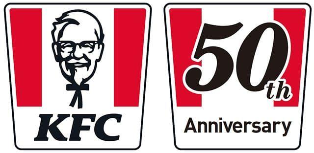 Ulang Tahun ke 50 KFC Jepang (grapee.jp)
