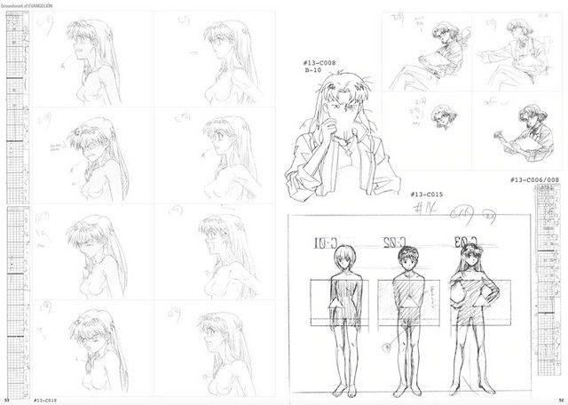 Artwork dalam buku ilustrasi (eva-info.jp)