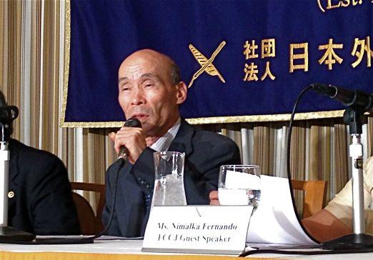 Teori konspirasi Insiden Sayama japanesestation.com