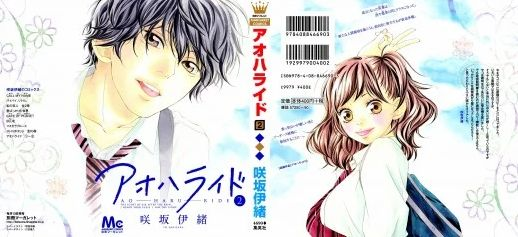 Manga romantis japanesestation.com