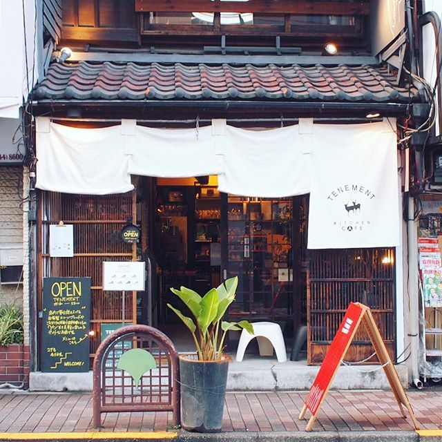 Tenement Cafe