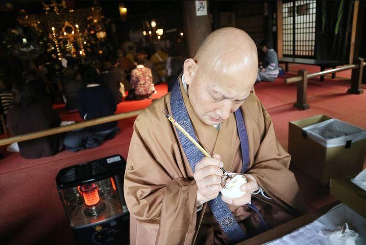 Kuil JIndaiji Jepang japanesestation.com