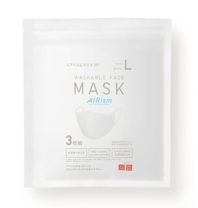 Masker AIRism Uniqlo